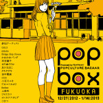 BANG! -POPBOX FUKUOKA 2012-