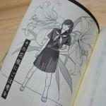 風ヶ丘五十円玉祭りの謎(青崎有吾 著・東京創元社)
