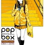 帰り道 -POPBOX YURAKUCHO&UMEDA 2013-