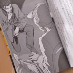 すぐ読める!名探偵ホームズの謎解き 小学4・5・6年生向け(宝島社) 挿絵(抜粋)