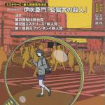 ミステリーズ!vol.73 東京創元社 BD=Wonder Workz。