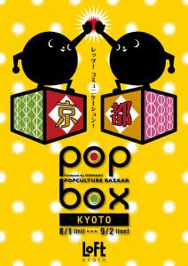 京都A4-表1-704